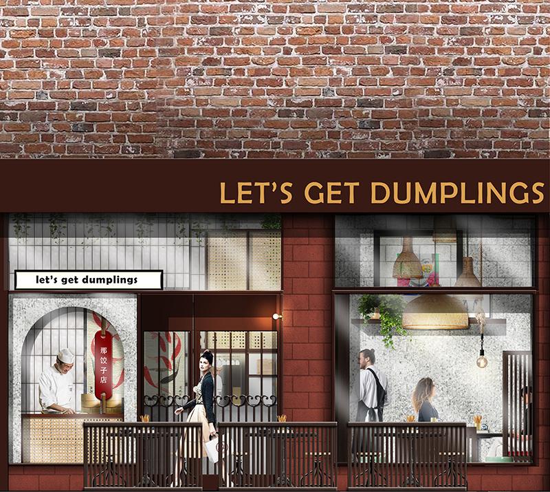Dumpling Restaurant Design